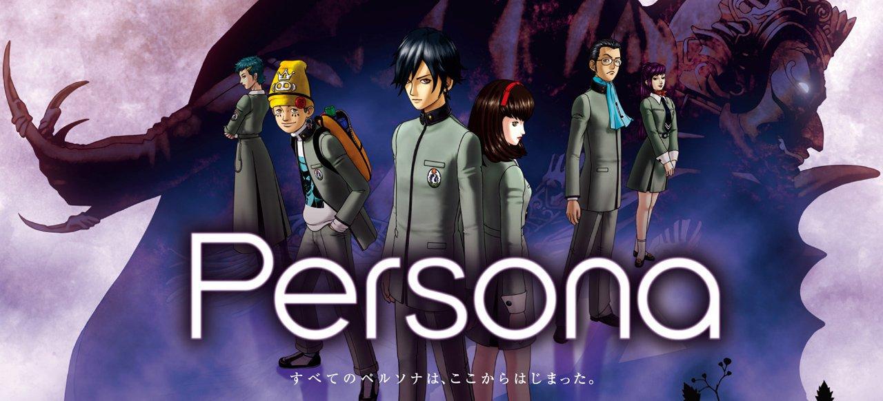 Shin Megami Tensei: Persona (Rollenspiel) von Atlus