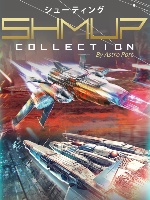 Alle Infos zu Shmup Collection (Switch)