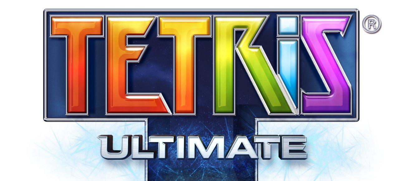 Tetris Ultimate (Logik & Kreativität) von Ubisoft