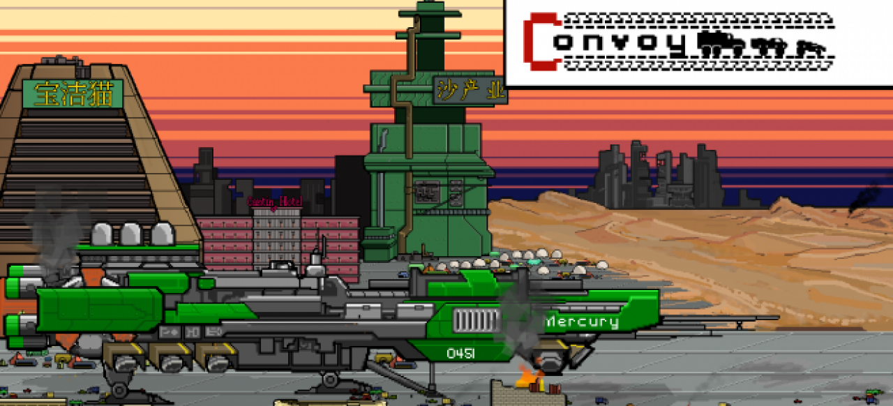 Convoy (Taktik & Strategie) von Convoy Games / Triangle Studios
