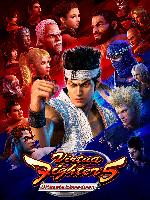 Alle Infos zu Virtua Fighter 5 Ultimate Showdown (PlayStation4)