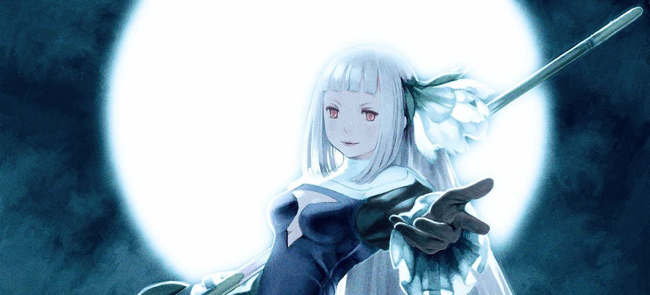 Bravely Second: End Layer (Rollenspiel) von Square Enix / Nintendo