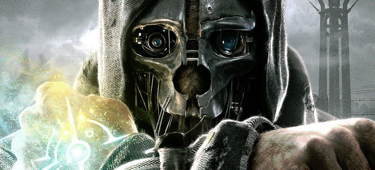 Dishonored: Die Maske des Zorns (Action-Adventure) von Bethesda Softworks
