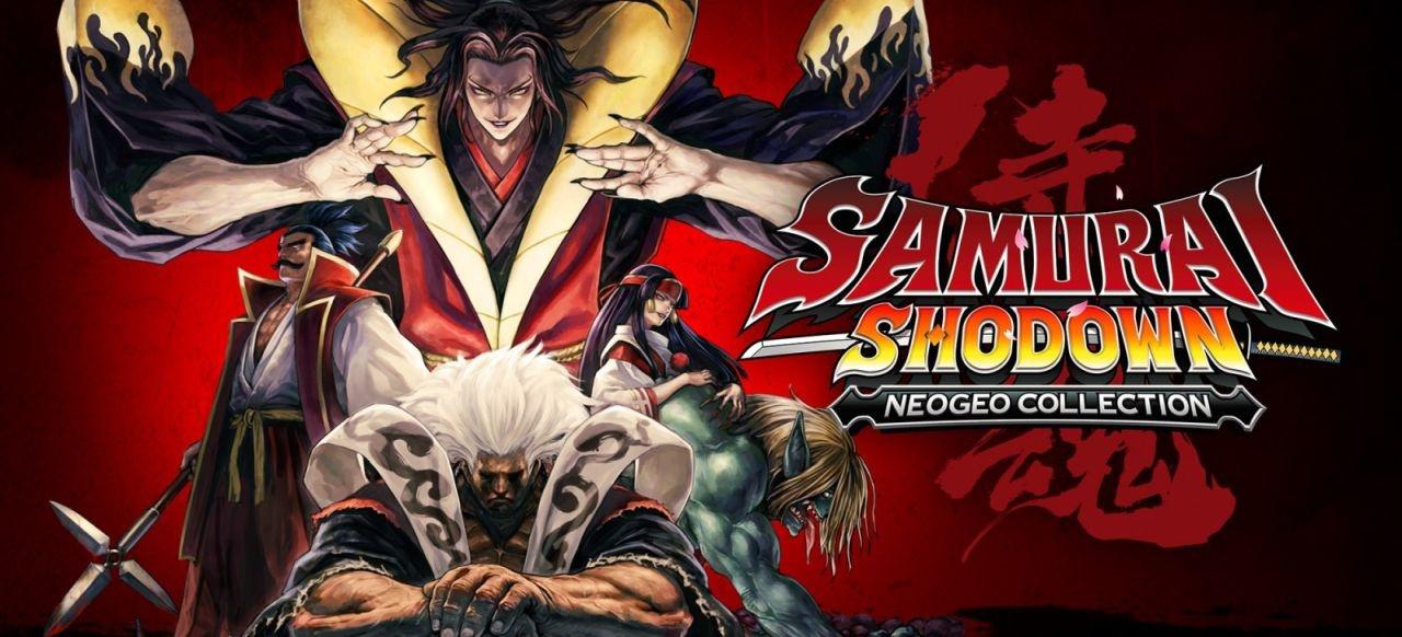 Samurai Shodown NeoGeo Collection (Prügeln & Kämpfen) von SNK Playmore