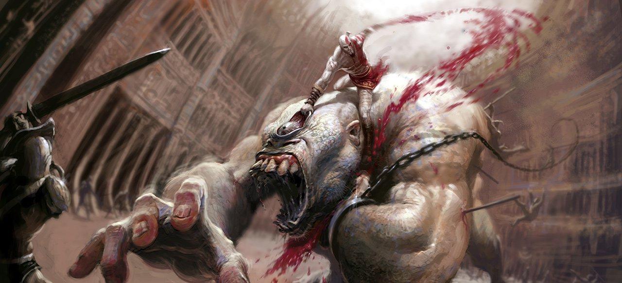 God of War (2006) (Action) von Sony