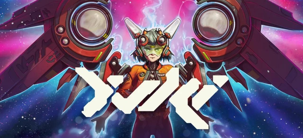 Yuki (Arcade-Action) von Arvore