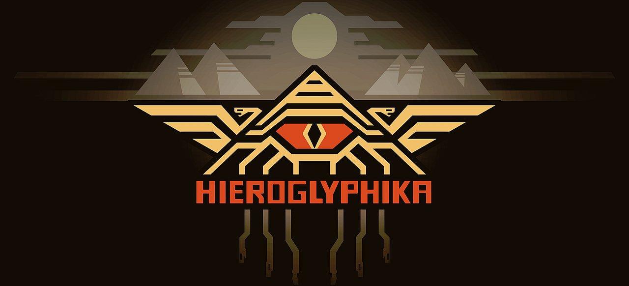 Hieroglyphika (Taktik & Strategie) von Liu Lidan