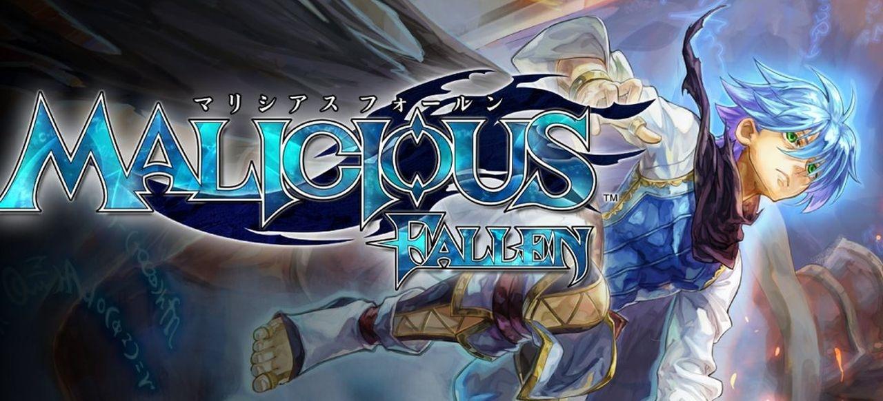 Malicious Fallen (Action-Adventure) von Sony