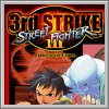 Alle Infos zu Street Fighter 3: 3rd Strike (360,Dreamcast,PlayStation2,PlayStation3)