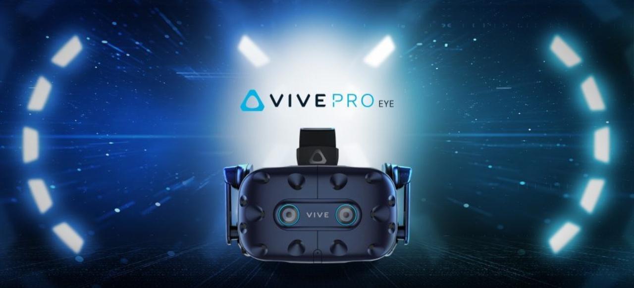 HTC Vive Pro Eye (Hardware) von HTC