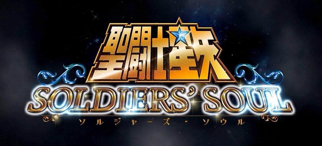 Saint Seiya: Soldiers' Soul (Prügeln & Kämpfen) von Bandai Namco