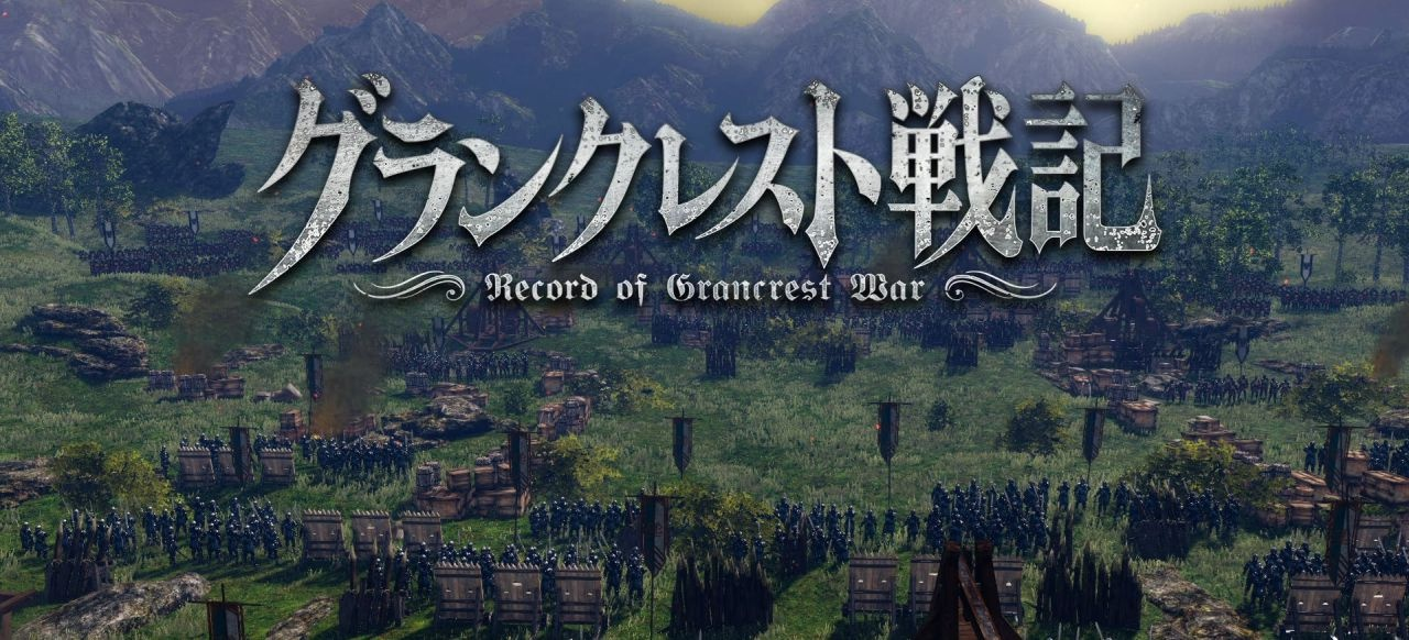 Record of Grancrest War (Taktik & Strategie) von Bandai Namco Entertainment