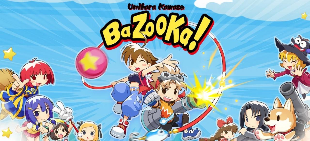 Umihara Kawase BaZooKa! (Prügeln & Kämpfen) von SUCCESS / ININ Games