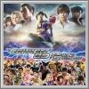 Alle Infos zu Tekken 3D Prime Edition (3DS)