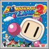 Alle Infos zu Bomberman Land: Touch! 2 (NDS)