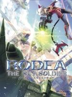 Alle Infos zu Rodea: The Sky Soldier (Wii_U)