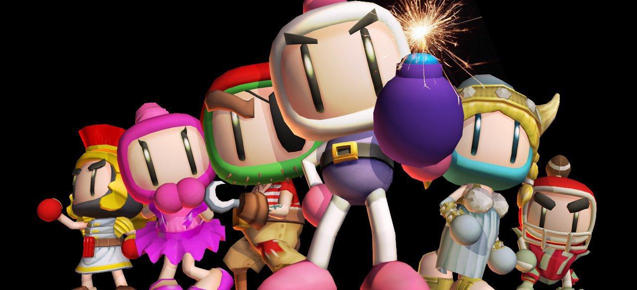 Bomberman - Dynablaster (Oldie) (Musik & Party) von Hudson Soft