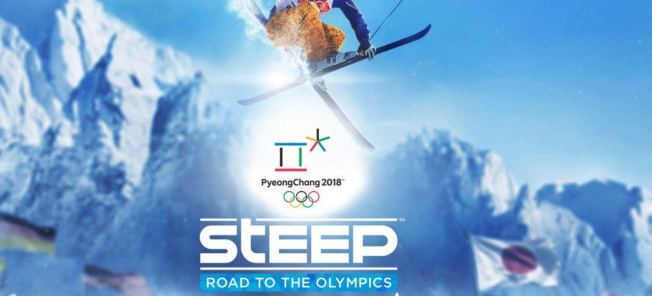 Steep: Road to the Olympics (Sport) von Ubisoft