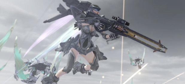 Earth Defense Force 2025 (Shooter) von Namco Bandai / D3Publisher
