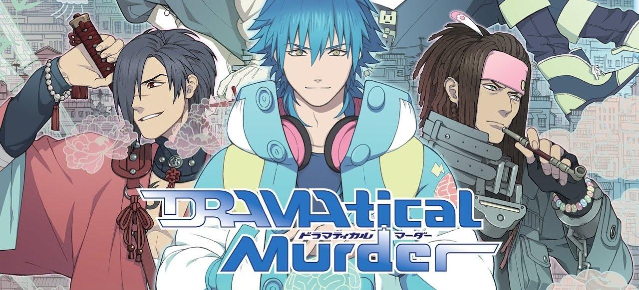 DRAMAtical Murder (Adventure) von JAST USA