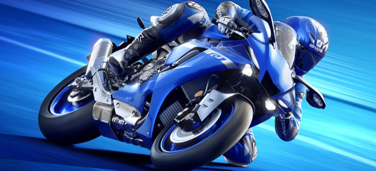 Ride 4 (Rennspiel) von Milestone