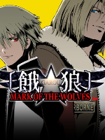 Alle Infos zu Garou: Mark of the Wolves (360,Dreamcast,NeoGeo,PC,PlayStation2,PlayStation4,PS_Vita,Switch,XboxOne)