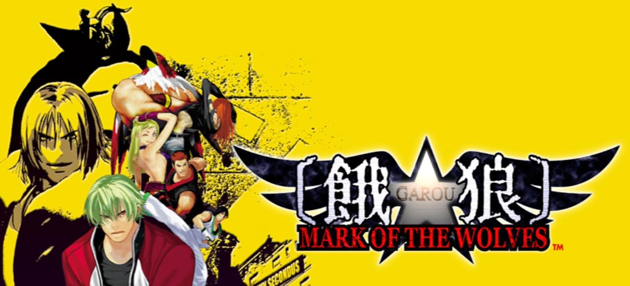 Garou: Mark of the Wolves (Prügeln & Kämpfen) von SNK