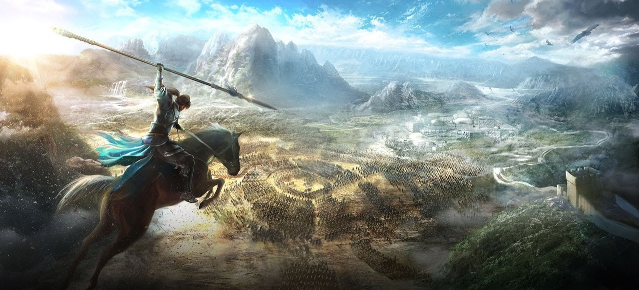 Dynasty Warriors 9 (Action-Adventure) von Koei Tecmo / Koch Media