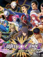 Alle Infos zu Project X Zone 2 (3DS)