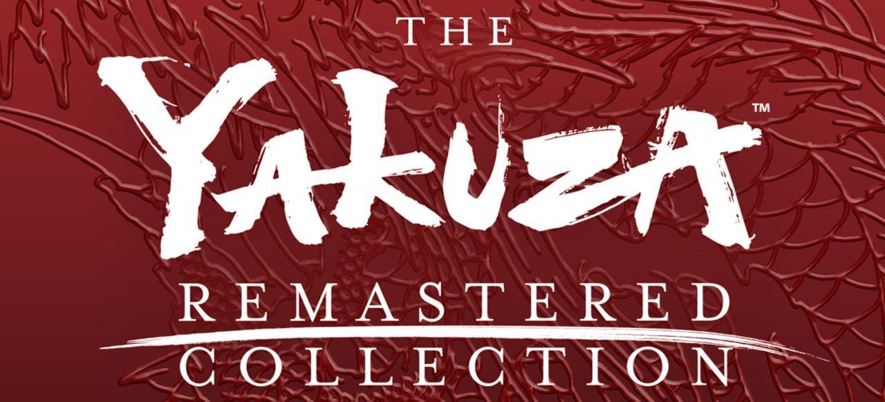 Yakuza Remastered Collection (Action) von SEGA