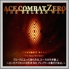 Alle Infos zu Ace Combat: The Belkan War (PlayStation2)