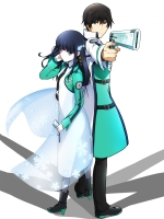 Alle Infos zu The Irregular at Magic High School: Out of Order (PS_Vita)