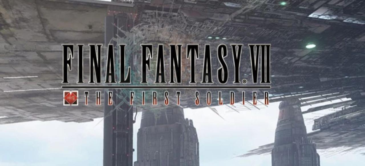 Final Fantasy 7: The First Soldier (Shooter) von Square Enix