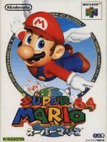 Alle Infos zu Super Mario 64 (N64,Spielkultur)