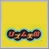 Alle Infos zu Rhythm Tengoku (GBA)