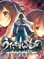 Alle Infos zu Utawarerumono: Mask of Truth (PC,PlayStation3,PlayStation4,PS_Vita)