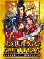 Alle Infos zu Nobunaga's Ambition: Sphere of Influence - Ascension (PC,PlayStation3,PlayStation4,PS_Vita)