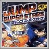 Alle Infos zu Jump! Super Stars (NDS)