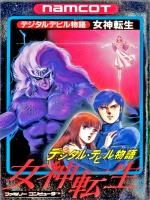 Alle Infos zu Megami Tensei (360,3DS,GameBoy,iPad,iPhone,PlayStation2,PlayStation3,PS_Vita,Spielkultur)