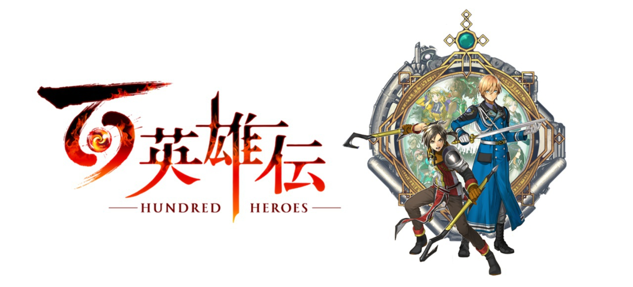 Eiyuden Chronicle: Hundred Heroes (Rollenspiel) von