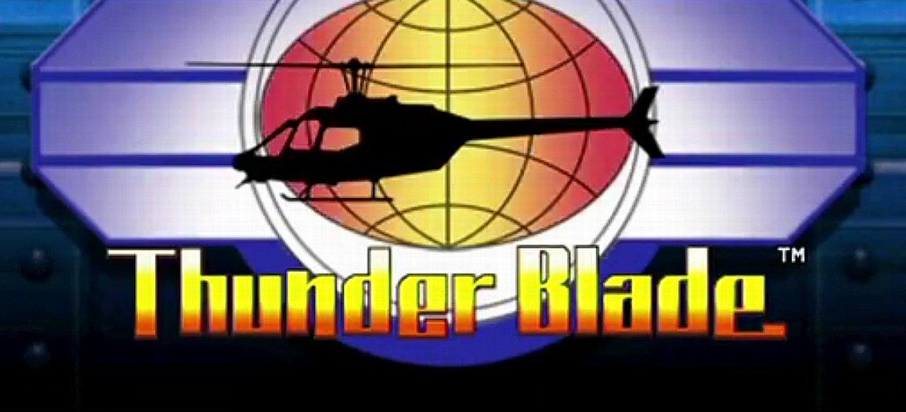3D Thunder Blade (Arcade-Action) von SEGA