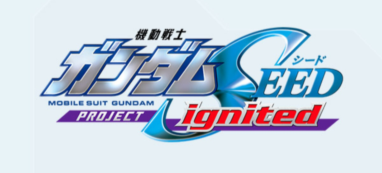 Mobile Suit Gundam SEED (Projektname) (Arcade-Action) von Bandai Namco