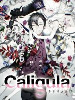 Alle Infos zu The Caligula Effect (PlayStation4)