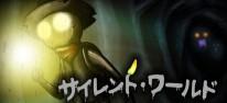 Silent World: Koreanisches Horrorabenteuer für PC und Switch veröffentlicht