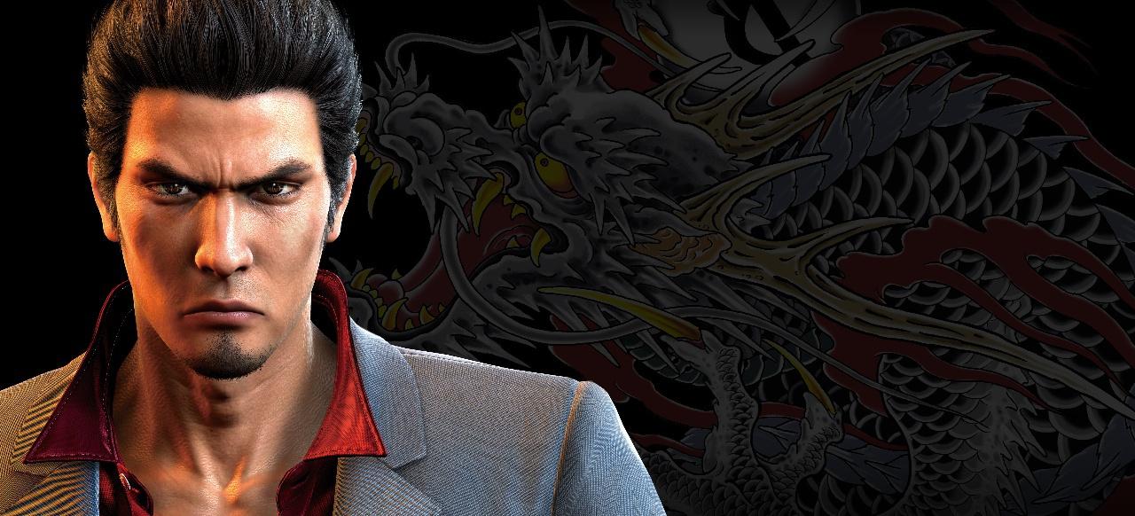 Yakuza 6: The Song of Life (Action-Adventure) von SEGA