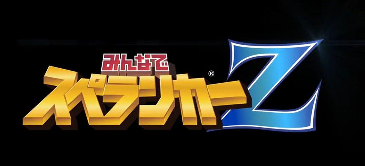 Spelunker Z (Plattformer) von Square Enix