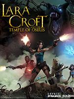 Alle Infos zu Lara Croft und der Tempel des Osiris (PC,PlayStation4,XboxOne)