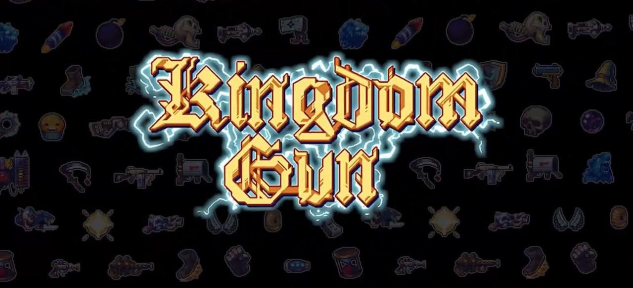 Kingdom Gun (Plattformer) von Incredible Two Studios