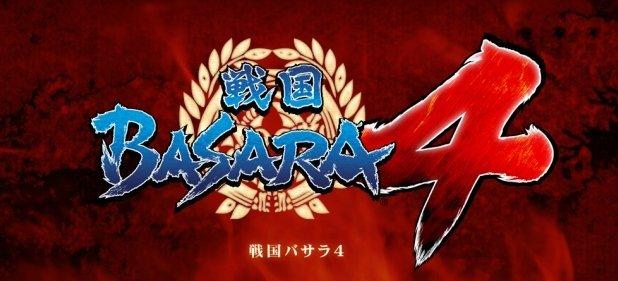 Sengoku Basara 4 (Action) von Capcom