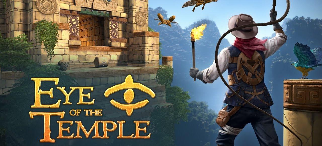 Eye of the Temple () von Rune Skovbo Johansen